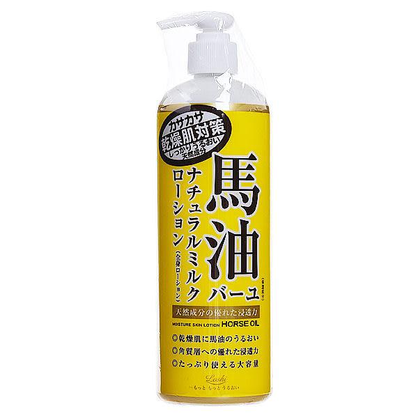 Loshi ROLAND 馬油柔膚保濕體乳 485ml【七三七香水精品坊】