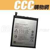 夏普  sharp Z2 電池 A1 FS8002  HE314  A1 FS8002 內建電池 內置電池 AQUOS Z2 DIY 維修 零件
