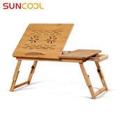 陽光谷 筆記本電腦桌 床上用電腦桌 可折疊懶人桌 宿舍小書桌子igo 【PINKQ】