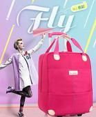 旅行拉桿包 20寸行李包手提旅行包拉桿包女輕便拉包可愛正韓牛津拉桿包旅行袋xw(七夕情人節)