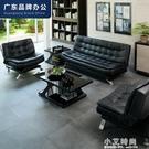 辦公沙發床三人位多功能摺疊商務辦公室沙發簡約現代接待會客黑色 小艾新品NMS
