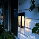 太陽能戶外庭院壁燈家用花園別墅布置室外防水LED燈感應照明路燈 3C優購