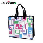 150元/個 [周年慶特價] HFPWP輕盈公事包 限量歐美暢銷品POP3932-P1
