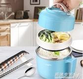 不銹鋼飯盒保溫便當盒成人女1人2雙層帶蓋碗學生小飯缸快餐杯 雙十一全館免運
