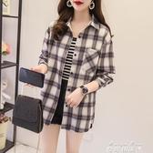 襯衫女 格子襯衫外套女春秋新款韓版長袖寬鬆設計感小眾港味復古上衣 麥琪