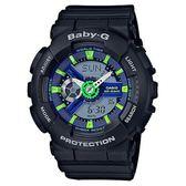 【人文行旅】Baby-G | BA-110PP-1ADR 多層次立體錶盤 運動錶 網眼 43mm
