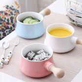 寶寶輔食鍋小湯碗單柄牛奶鍋