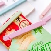 【BlueCat】小號保鮮食品封口夾 (5入) 密封夾 食品夾 保鮮夾 防潮夾 防漏夾 零食夾 密封棒