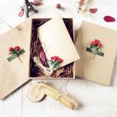 簡約復古風信紙信封套裝文藝