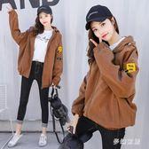 棒球外套 短款少女春秋裝帶帽衣服學生韓版寬鬆運動上衣 FR4146『夢幻家居』