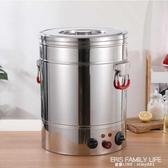 304燒水桶不銹鋼保溫桶煮面條電熱桶煮桶商用開水桶煮粥桶大容量 ATF 艾瑞斯
