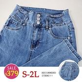 BOBO小中大尺碼【78383】高腰三排扣顯瘦牛仔窄管褲 S-2L 現貨
