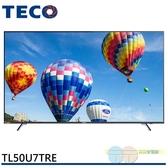 限區配送+基本安裝TECO 東元 50吋4K Smart連網無邊框液晶顯示器附視訊盒 TL50U7TRE