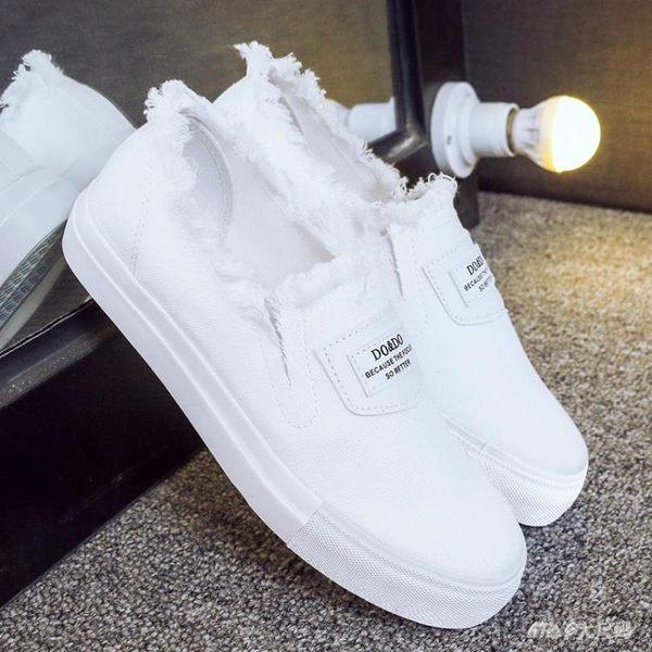 懶人鞋 2017新款夏季小白鞋韓版女百搭板鞋 Mc1267『M&G大尺碼』