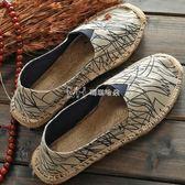 日繫文藝男士休閒亞麻布鞋透氣輕薄款帆布鞋低幫平跟男款棉麻鞋子  瑪奇哈朵