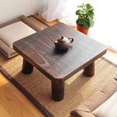 日式燒桐木小方桌簡約榻榻米飄窗桌子小茶几矮桌子實木地桌【新店開張85折促銷】