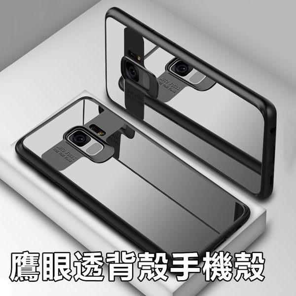 三星 Galaxy J7 J2 Pro 2018 手機殼 透明 鋼化玻璃殼 保護殼 全包 防摔 抗震 軟邊 手機套 保護套