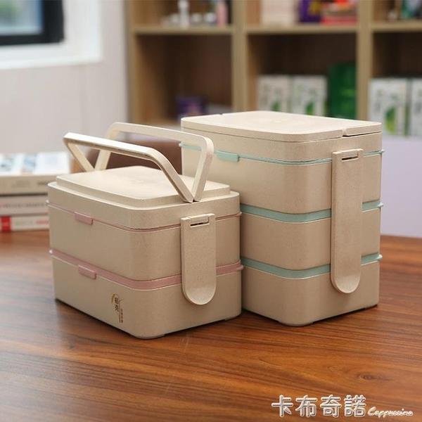 依蔓特微波爐加熱飯盒專用日式長方形分格便當盒上班族送餐具套裝 聖誕節全館免運HM