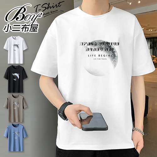 男短T恤 韓版潮流印花大尺碼透氣排汗衫短袖上衣【NZ721021】