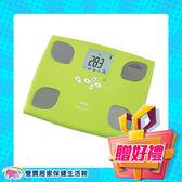 【當日配贈好禮】塔尼達 體組成計 TANITA 體脂計 BC-750(柑橘綠)