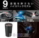 【日本獨家限量款】太陽能高質感菸灰缸DZ287 碳纖 (4973007434863)