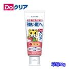 SUNSTAR三詩達 巧虎兒童牙膏/草莓口味 70g【躍獅】