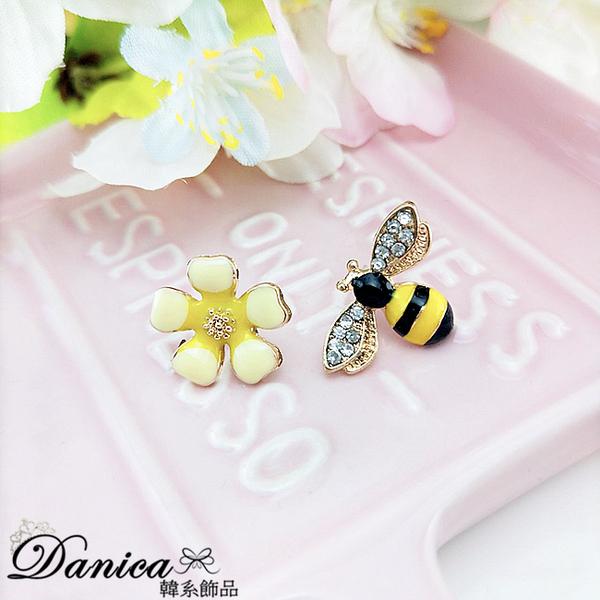 耳環 韓國超萌可愛童趣小蜜蜂五瓣花朵不對稱水鑽925銀針耳環 S91471 批發價 Danica 韓系飾品