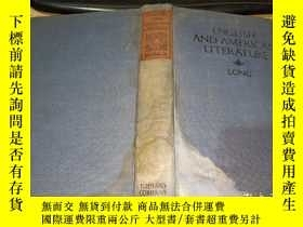二手書博民逛書店Outlines罕見of English and American Literature [英美文學大綱]布面精裝