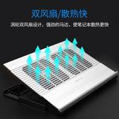 散熱器 筆記本15.6英寸14電腦支架底座墊靜音風扇降溫板游戲本 QG1766『優童屋』