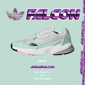 IMPACT Adidas Originals Falcon 灰 綠 粉 楊冪著 撞色 厚底 復古 老爹鞋 B28127