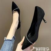 職業女鞋 單鞋女2021新款夏網紅百搭尖頭淺口細跟黑色職業工作鞋高跟鞋女鞋 曼慕