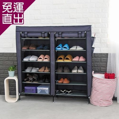 旺寶 簡易DIY超大雙排加寬12格防塵鞋櫃(防塵鞋櫃 組合鞋櫃 鞋架)1入【免運直出】