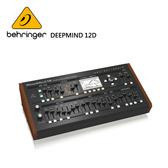 BEHRINGER DEEPMIND 12D 桌面和弦類比合成器 (具有12種真實的模擬語音)