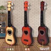 兒童玩具吉他小學生幼兒樂器玩具初學者愛心尤克里里小提琴 yu2624『俏美人大尺碼』