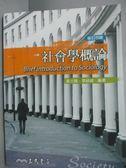 【書寶二手書T1/大學社科_WFI】社會學概論4/e_蔡文輝、李紹嶸