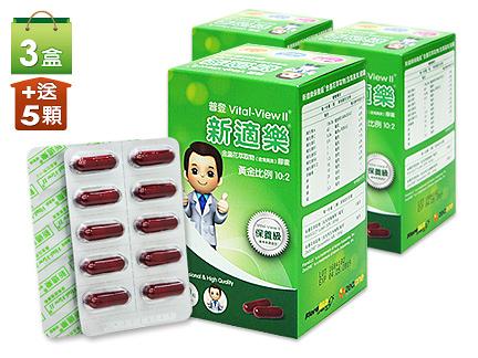 普登 新適樂保養級®葉黃素膠囊(全素配方)加贈5顆  三盒組