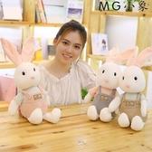 MG 毛絨娃娃-毛絨玩具兔子公仔布娃娃可愛玩偶