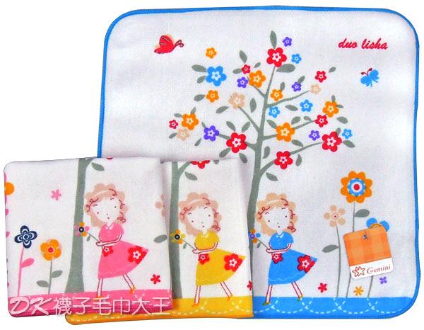 SG338K 雙星 朵莉莎許願樹紗布小方巾 手帕 ~DK襪子毛巾大王