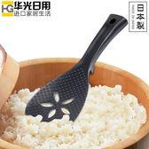 抗菌防滑飯匙廚房不粘米飯飯鏟盛飯匙子