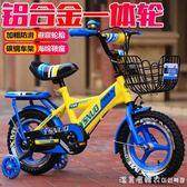 兒童自行車2-3-4-6歲男女寶寶童車12-14-16-18寸小孩子單車腳踏車 igo漾美眉韓衣