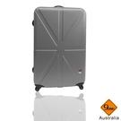 行李箱24吋 ABS材質 米字英倫系列【Gate 9】