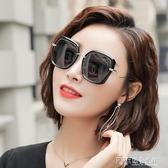 墨鏡女士潮防紫外線 新款偏光太陽鏡大臉顯瘦方形時尚韓版圓臉 探索先鋒