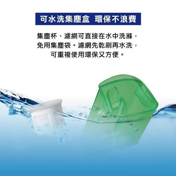 THOMSON 紫外線抗敏除塵蟎吸塵器/塵蹣吸塵器 TM-SAV19M(1年保固)