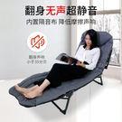 摺疊躺椅 摺疊床單人午休床家用辦公成人午...