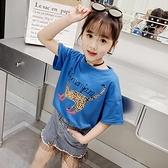 T恤-女童短袖T恤2020新款夏裝兒童卡通印花純棉體恤洋氣女孩百搭上衣