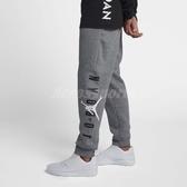 Jordan 長褲 Jumpman Air GFX Fleece Pant 灰 白 男款 棉褲 縮口褲 【PUMP306】 AA1455-091