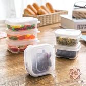 便當盒飯盒冰箱食品保鮮盒透明水果密封盒【櫻田川島】