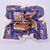 桑蠶絲圍巾-精美亮眼柔軟舒適女絲巾4色73hx26【時尚巴黎】