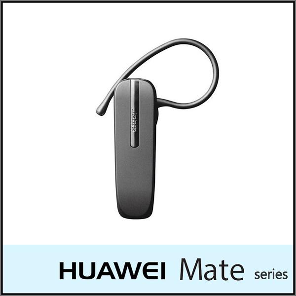 ▼JABRA BT2046 耳掛式 藍芽耳機/先創公司貨/免持接聽/行車安全/華為/HUAWEI/Ascend Mate/Mate7/Mate8