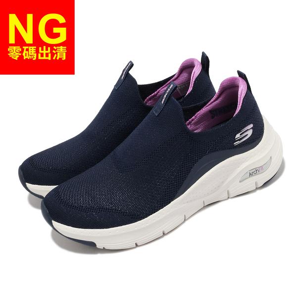 【US8-NG出清】Skechers 健走鞋 Arch Fit Keep It Up 女鞋 深藍 套入式 大小腳右腳為US7.5【ACS】